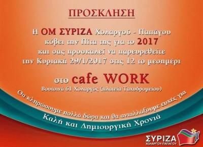b_650_0_16777215_00_images_logotypa_dimotika_pitasyriza