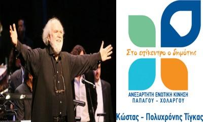 giannis markopoulos - anejartiti enotiki kinisi
