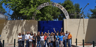 Επίσκεψη των Χοροταξιδευτών Αγ. Παρασκευής στο Κέντρο Κράτησης Νέων Αυλώνα