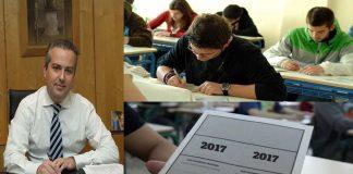 Μήνυμα Δημάρχου Ηλία Αποστολόπουλου για τις Πανελλήνιες εξετάσεις
