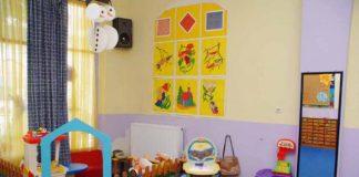Δεν θα φιλοξενηθούν παιδιά στα τμήματα Προσχολικής Αγωγής του Δ.Ο.Κ.ΜΕ.Π.Α.