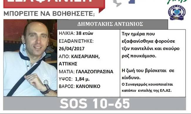 Νεκρός βρέθηκε στον Υμηττό ο Αντώνης Δημοτάκης ...