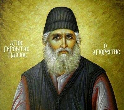 AgiosPaisis