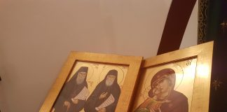 Mέγα πανηγυρικός Εσπερινός Αγίου Πορφυρίου Καυσοκαλυβίτου και Παϊσίου Αγιορείτου18