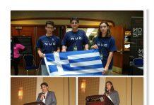 Παγκόσμια πρωτιά για την ομάδα Εκπαιδευτικής Ρομποτικής του 1ου ΓΕΛ και 1ου Γυμνασίου Παπάγου