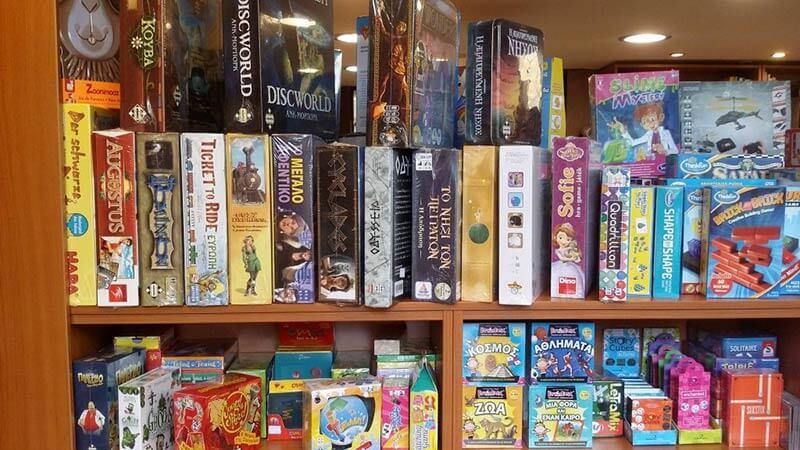Βιβλιοπωλεία της πόλης μας, κοντά στους μαθητές μας