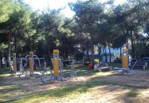 Παρουσία γυμναστών στους υπαίθριους χώρους οργάνων γυμναστικής