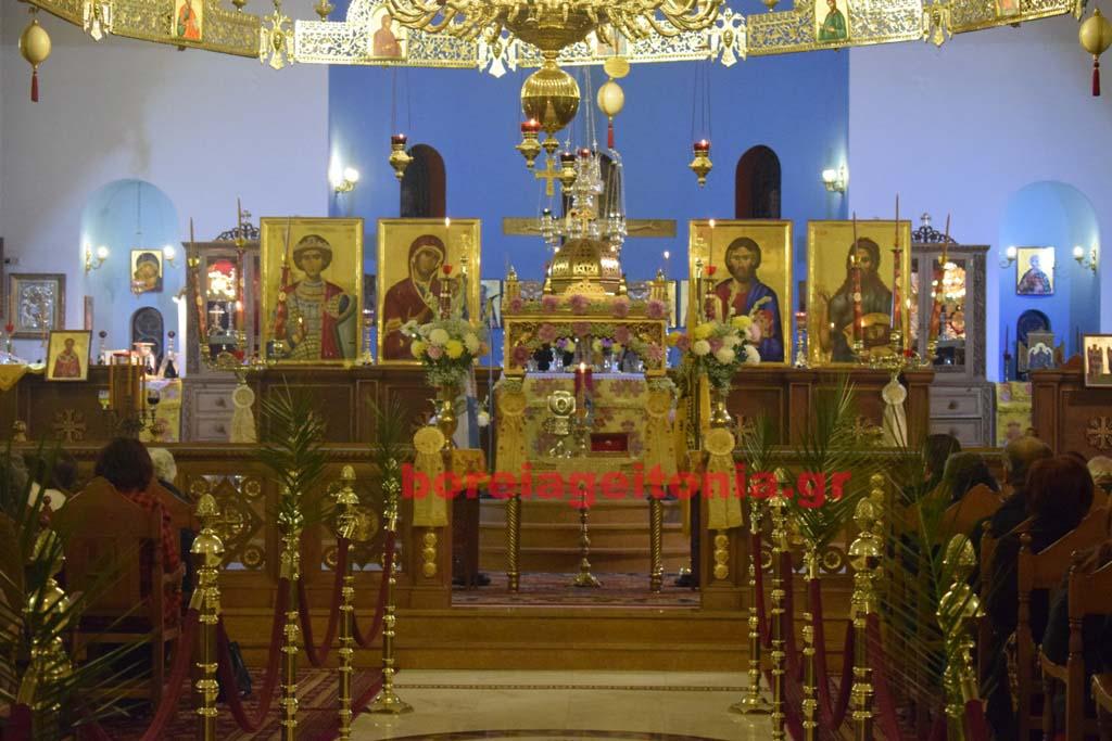 Άγιος Γεώργιος Παπάγου
