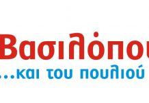 ΑΒ Βασιλόπουλος: 500.000 Ευρώ στους πληγέντες στη Μάνδρα Αττικής