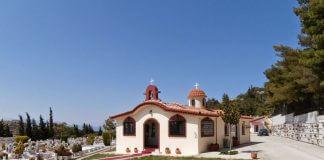 Εορτασμός Ι. Ναού Παμμεγίστων Ταξιαρχών Κοιμητηρίου Χολαργού