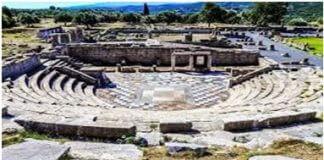 Πρόσκληση ΔΟΠΑΠ Παπάγου-Χολαργού για εκδρομή στην Αρχαία Μεσσήνη