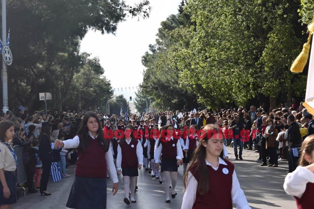 Παρέλαση στον Χολαργό για της 28η Οκτωβρίου