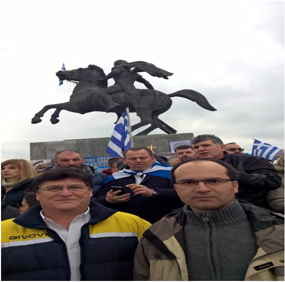 Τα Στελέχη της Ανεξάρτητης Ενωτικής Κίνησης Λουκάς Ρίζος και Γιώργος Μιχαήλ Στο Συλλαλητήριο για τη Μακεδονία