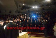 Βούλιαξε το Δημαρχείο στην κοπή της πίτας του Ηλία Αποστολόπουλου