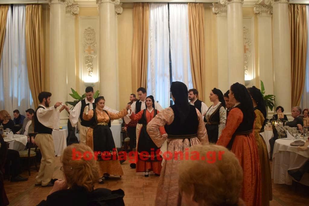 Πρωτοφανής η Συμμετοχή στη Χοροεσπερίδα των Θεσσαλών και Φίλων τους