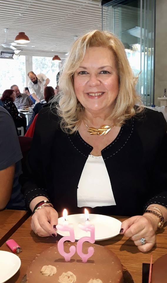 Χρόνια πολλά στην Λίλα Σουρανή πάντα με χαμόγελα