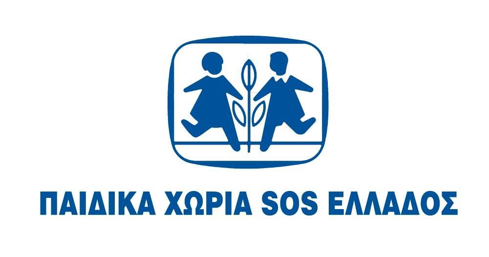 Είδη προσωπικής υγιεινής για τα παιδικά χωριά SOS