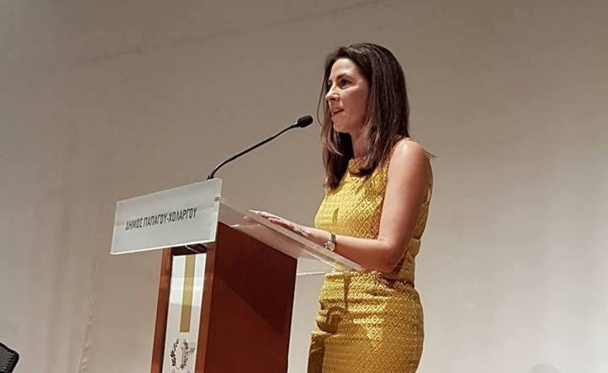 Η Ζέρβα Αργυρώ η νέα πρόεδρος ΝΟΔΕ της Β3 της ΝΔ