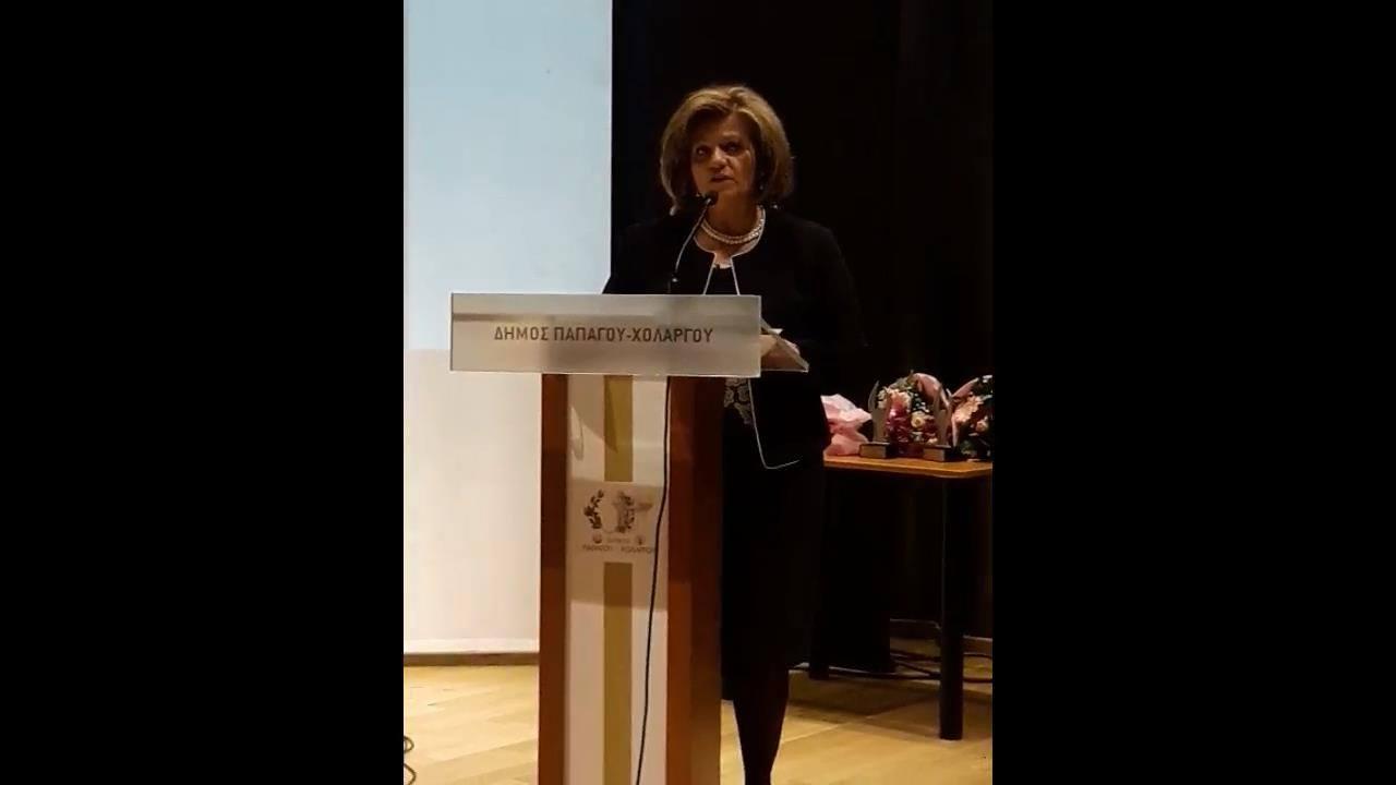 Η Καλλιοντζή Κων/να Πρόεδρος της τοπικής οργάνωσης Παπάγου - Χολαργού