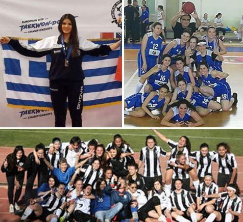 Σπουδαίες γυναικείες αθλητικές επιτυχίες στην Αγία Παρασκευή
