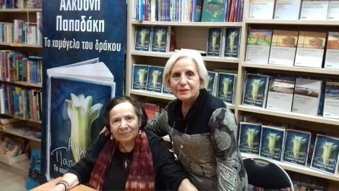 Η Αλκυόνη Παπαδάκη στο βιβλιοπωλείο monogram