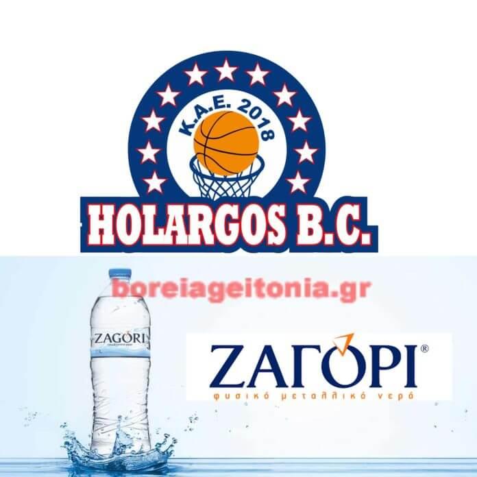 Υποστηρικτής της ομάδας του Χολαργού το νερό Ζαγόρι