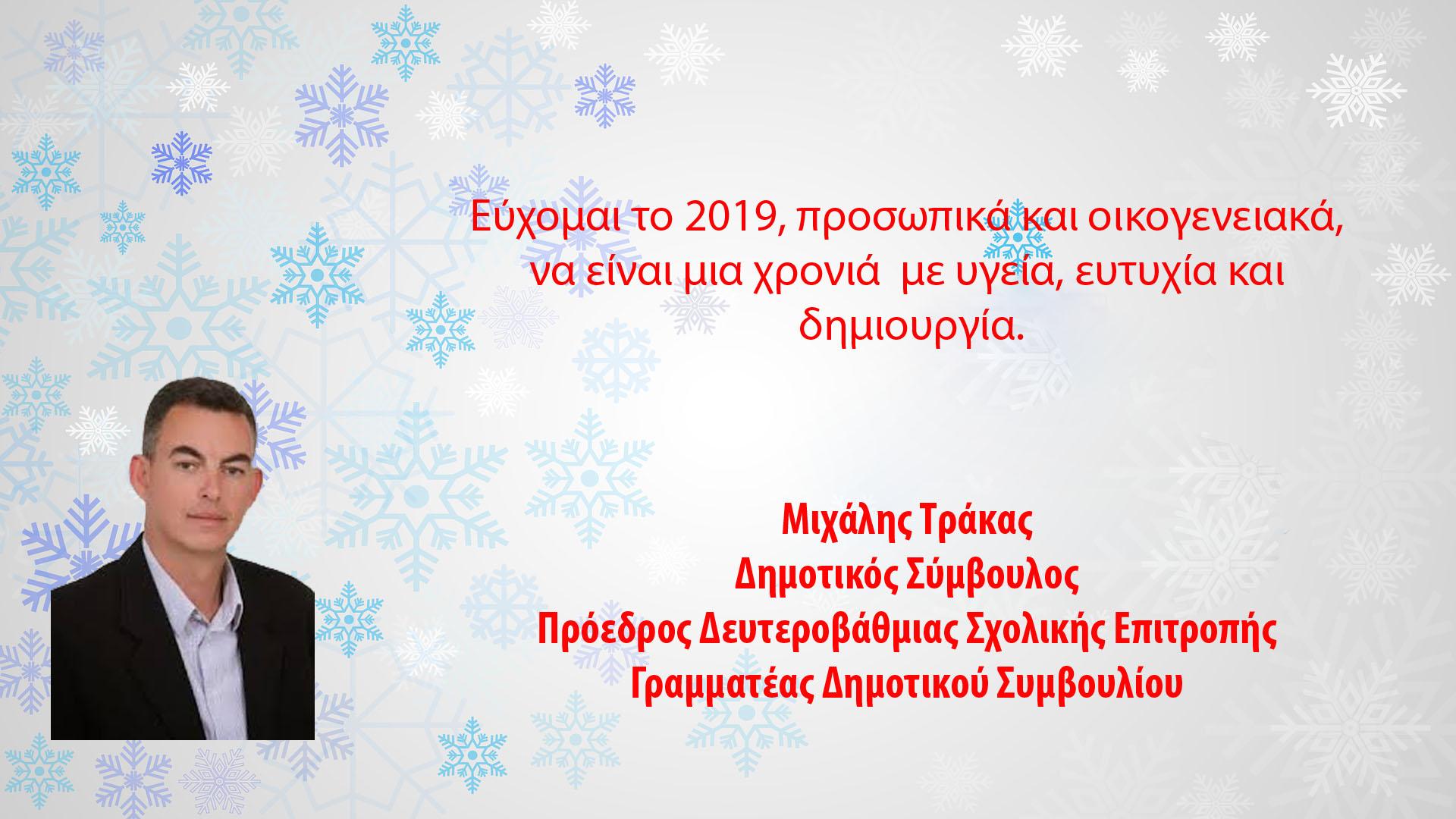 https://boreiageitonia.gr/