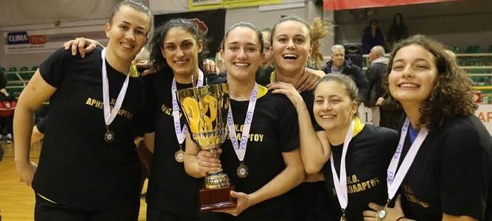 Θερμά συγχαρητήρια Στις γυναίκες ΑΚΟ ΑΡΗ Χολαργού για κατάκτηση κυπέλλου ΕΣΚΑ