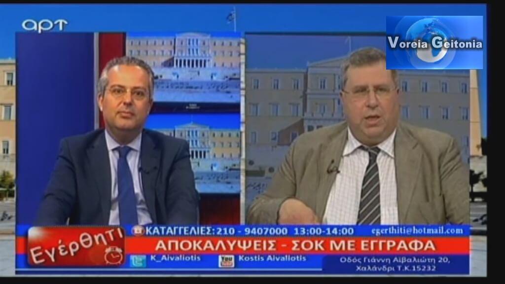Στο Αρτ ο Δήμαρχος Παπάγου -Χολαργού Ηλίας Αποστολόπουλος