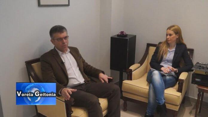 O Γιάννης Κεχρής μιλάει για την περιφέρεια στην Δήμητρα Κούτρα
