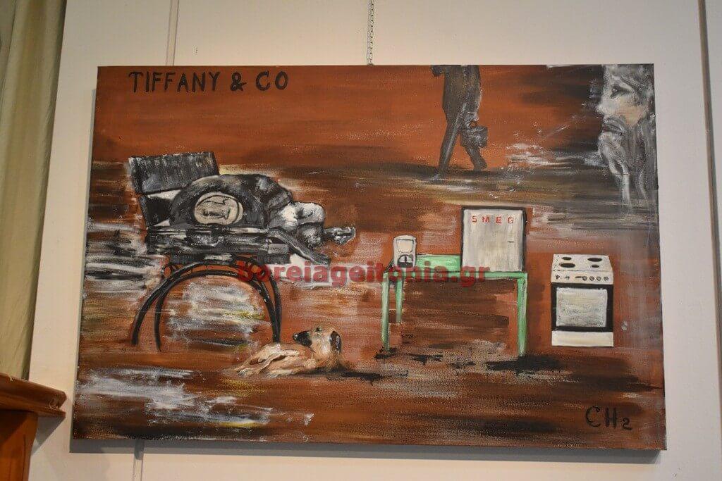 Έκθεση-ζωγραφικής-«MYSTIFY»-Παπάγου-–-Χολαργού