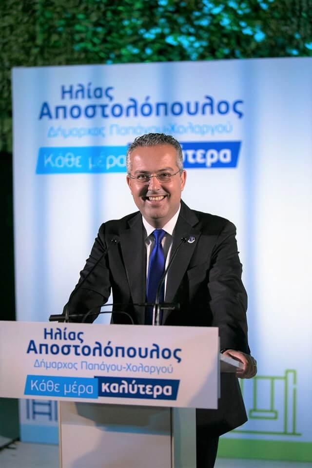 Μήνυμα Ηλία Αποστολόπουλου για Πανελλήνιες εξετάσεις