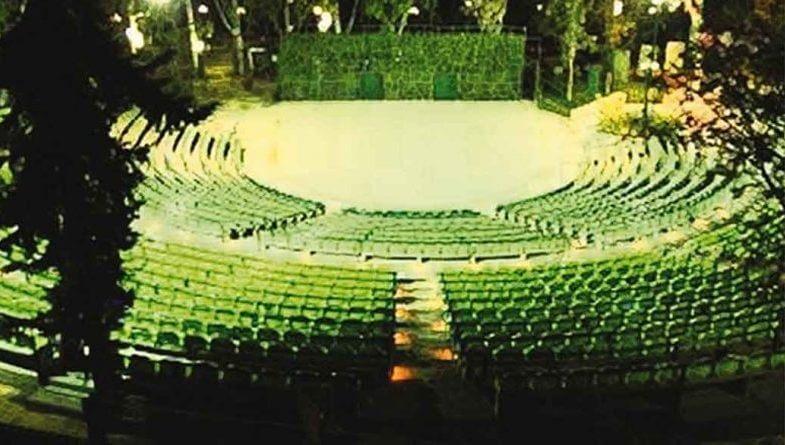 Ξεκινάει σήμερα το φεστιβάλ Παπάγου - Χολαργού στο κηποθέατρο
