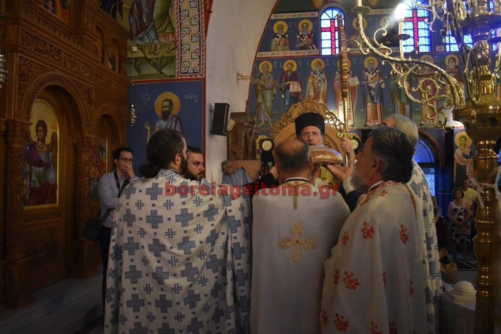 Με λαμπρότητα το πανηγύρι στον Ιερό Ναό Αγίας Τριάδας στον ΧολαργόΜε λαμπρότητα το πανηγύρι στον Ιερό Ναό Αγίας Τριάδας στον Χολαργό