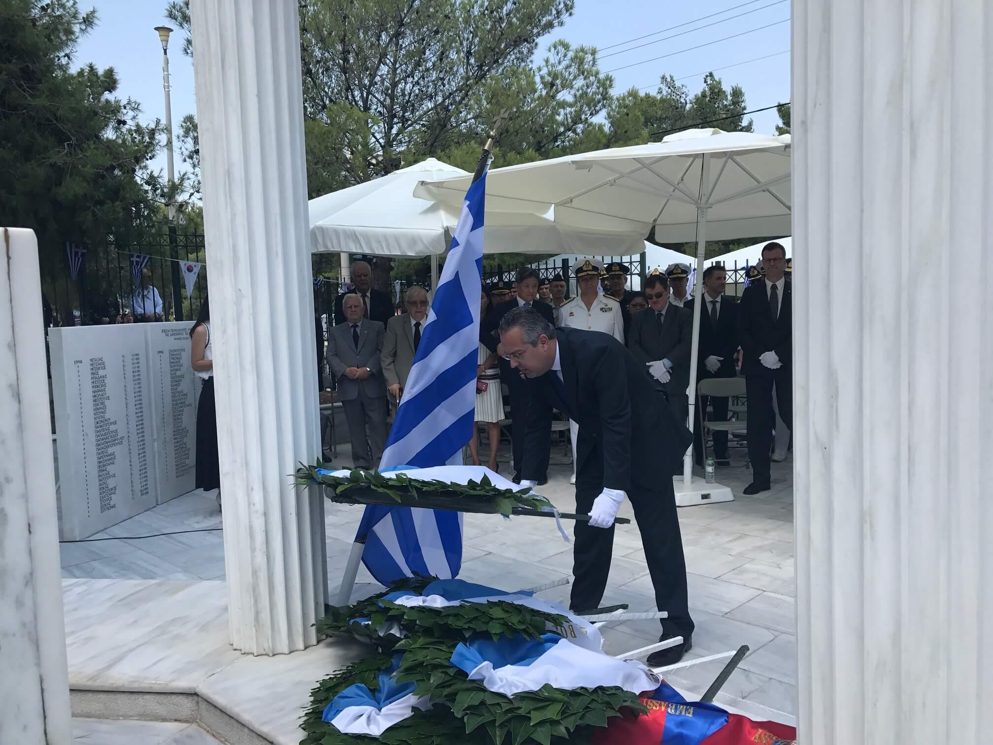 69η επέτειος Κορεατικού Πολέμου υπέρ των Ελλήνων Πεσόντων στην Κορέα
