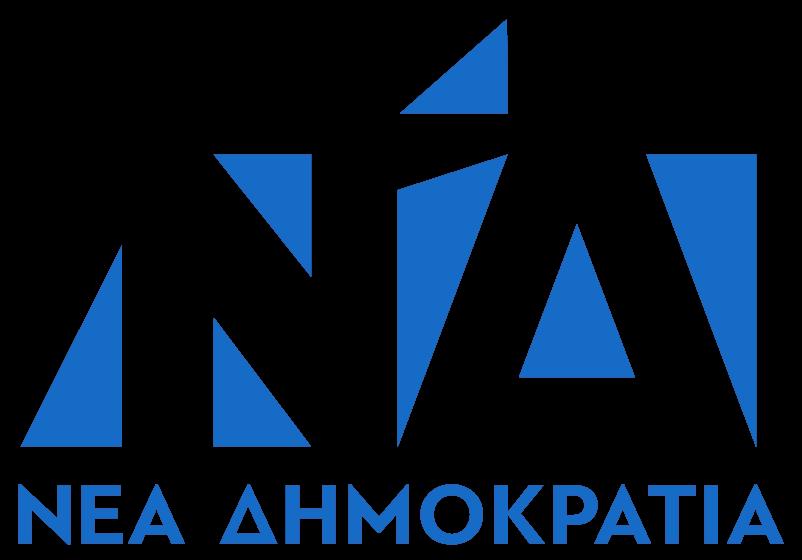 Οι σταυροί μέχρι στιγμής στην Β' Αθηνών στον Βόρειο Τομέα