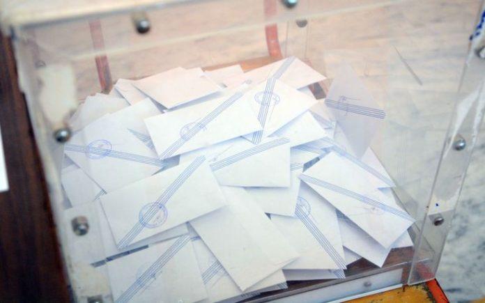 Πρόγραμμα ψηφοφορίας Δήμου Παπάγου - Χολαργού