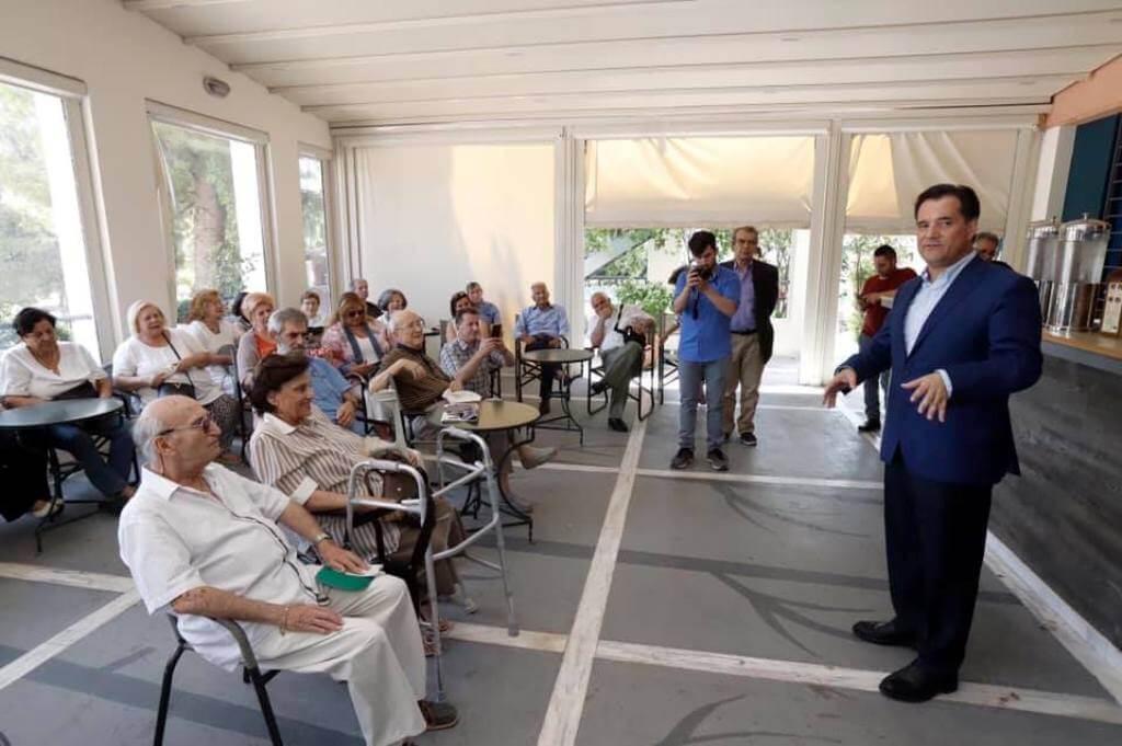 Στο Κέντρο Κων/νος Καραμανλής στο Παπάγο ο Άδωνις Γεωργιάδης