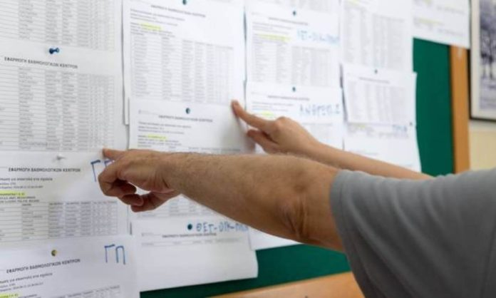 Βάσεις 2019 Ανακοινώθηκαν τα αποτελέσματα από το υπ. Παιδείας