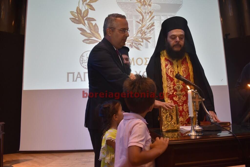 Ηλίας Αποστολόπουλος : Δείτε την ορκωμοσία του Δημάρχου