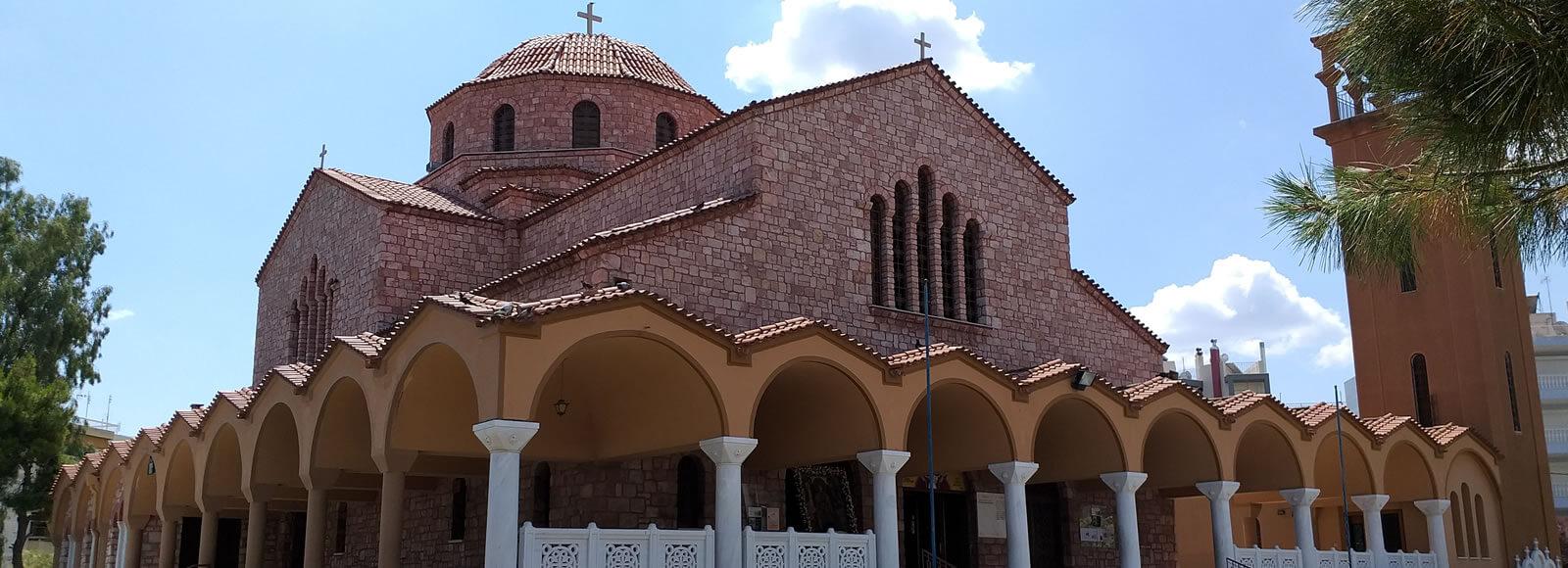 Φανερωμένη Χολαργού Πρόγραμμα εορτασμού ιερού ναού
