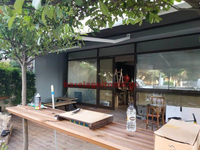 Χολαργός: Η νέα καφετέρια που θα αφήσει πολλούς άφωνους