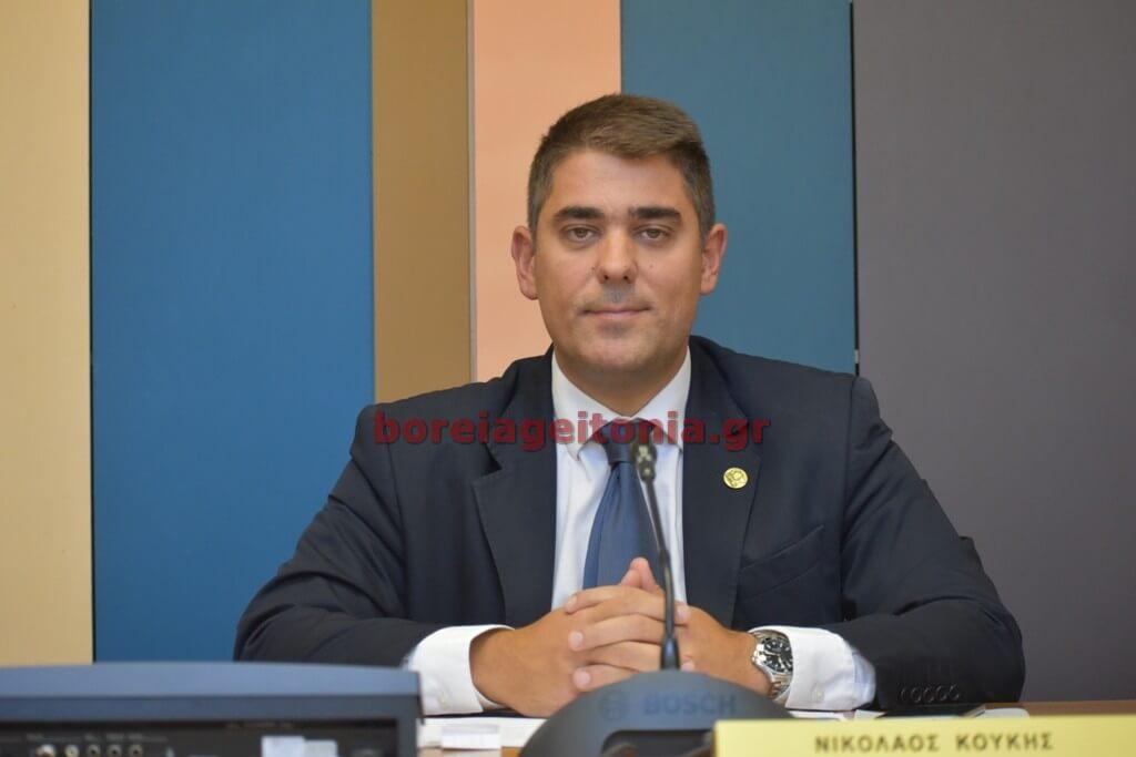 Νίκος Κουκής Δείτε την πρώτη ομιλία του μετά την εκλογή του