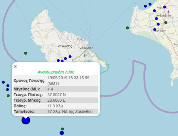 Σεισμός τώρα κοντά στην Ζάκυνθο!
