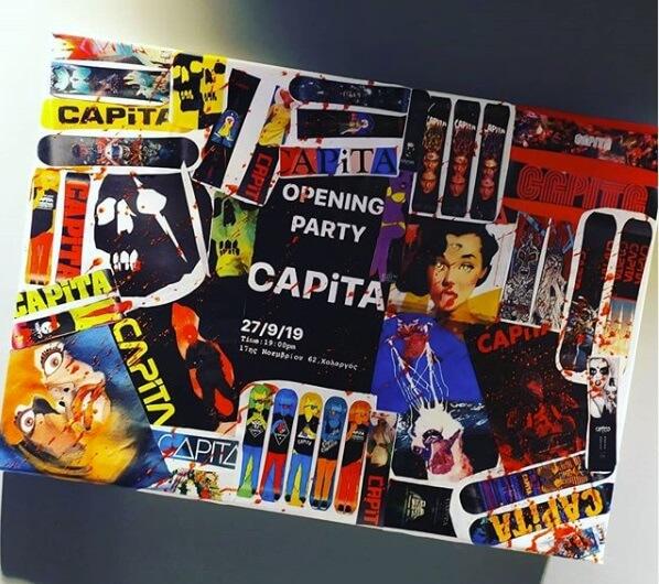 Capita Cafe-Bar: Σήμερα τα εγκαίνια στην 17ης Νοεμβρίου στον Χολαργού