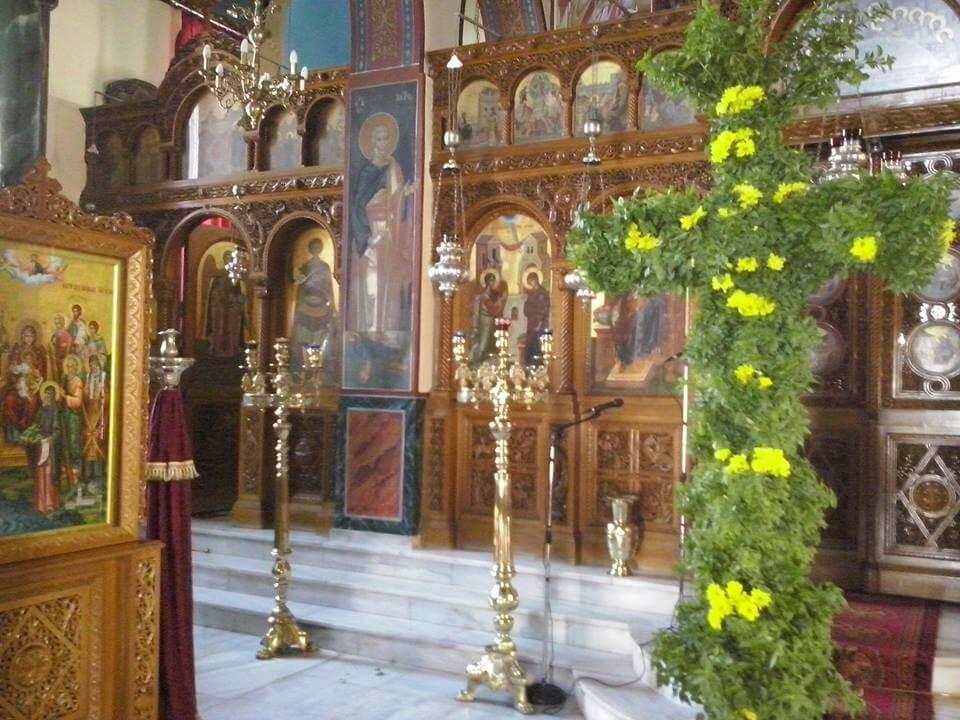 Τίμιος Σταυρός: Η σημασία του σταυρού μας