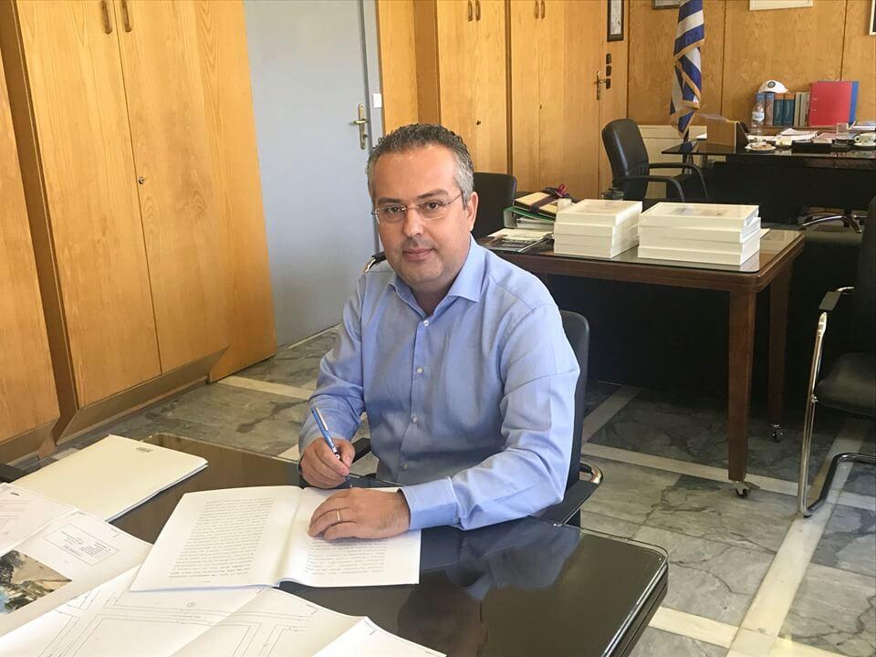 Ηλίας Αποστολόπουλος: Αγορά οικοπέδου για τη δημιουργία παιδικού σταθμού.