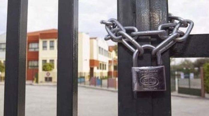 Στις 10.00 θα ανοίξουν τα σχολεία τη Δευτέρα 25 Νοεμβρίου σύμφωνα με απόφαση του Περιφερειάρχη Αττικής