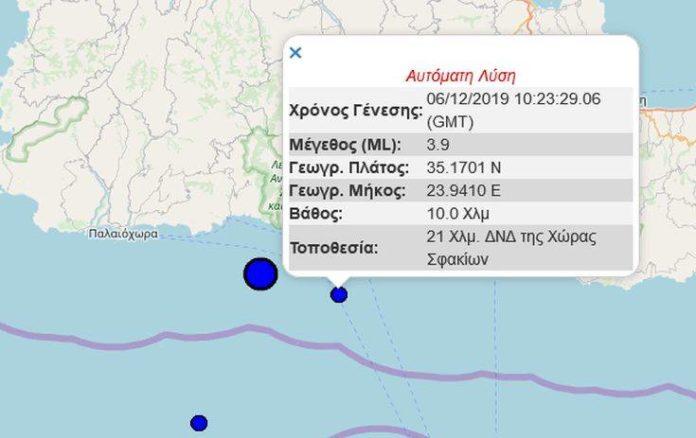 Σεισμός τώρα: Νέος σεισμός τώρα στην Κρήτη