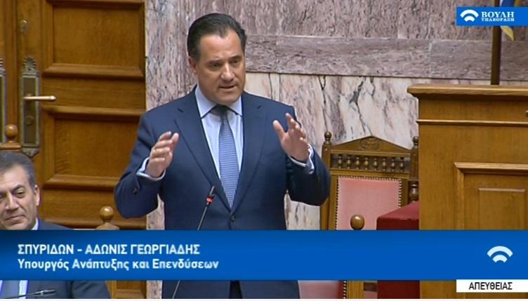 Άδωνις Γεωργιάδης: Η ομιλία του στην Βουλή για ναυπηγεία Ελευσίνας